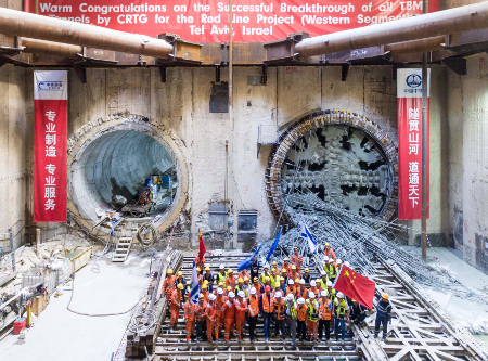 The last of six TBMs makes a breakthrough at Carlibach Station